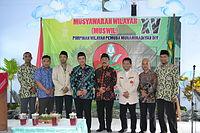 Musyawarah Wilayah Muhammadiyah (MUSWIL) XV